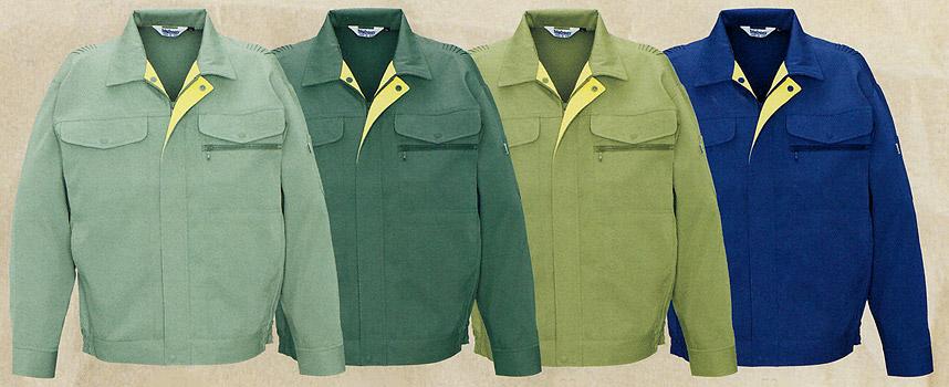 BB132シリーズ | グリーン購入法対応のエコ-ユニフォーム・作業着の製造販売
